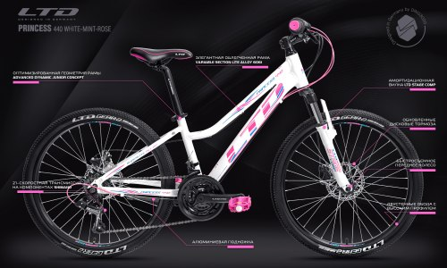 Велосипед LTD Princess 440 White-Rose (2021)