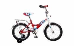 Велосипед детский Altair City Boy 20