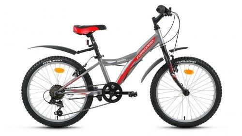 Велосипед детский Forward Dakota 20 1.0 (2018)