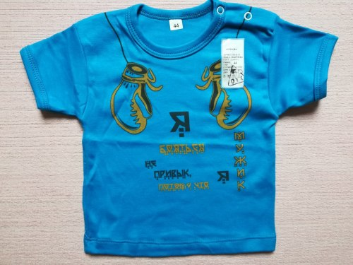 Футболка детская с застежкой на плече, интерлок, размер 44 (0150-07)