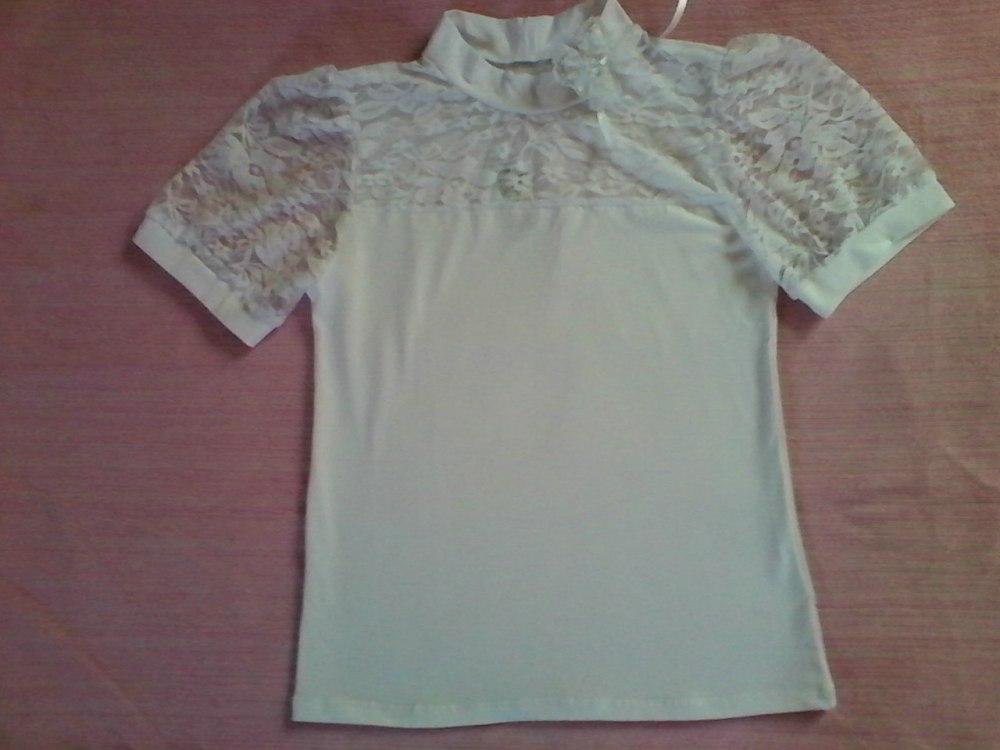 Школьная Белая Блузка Купить