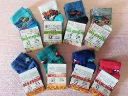 Носки для мальчиков до годика (0933-01)