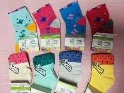Носки для девочек до годика (0933-02)