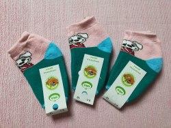 Носки детские махровые, до годика (1054-02)
