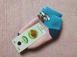 Носки детские махровые, до годика (1054-03)