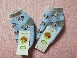 Носки детские махровые, 1-2 года (1054-04)