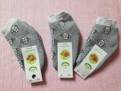 Носки детские махровые, 1-2 года (1054-06)
