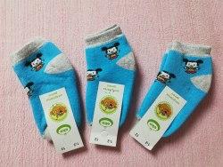 Носки детские махровые, 1-2 года (1054-07)