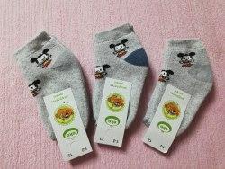 Носки детские махровые, 1-2 года (1054-08)