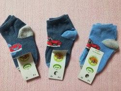 Носки детские для мальчиков, 1-2 года (1053-01)