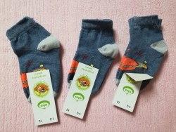 Носки детские для мальчиков, 1-2 года (1053-04)