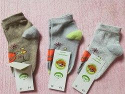 Носки детские для мальчиков, 1-2 года (1053-06)