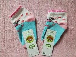 Носки для девочек до годика (0793-01)