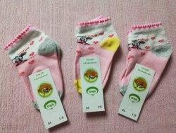 Носки для девочек до годика (0793-02)