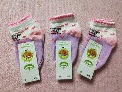 Носки для девочек до годика (0793-03)
