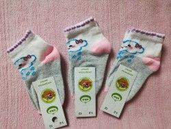 Носки детские для девочек, 1-2 года (0793-05)