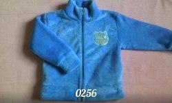 Куртка детская, велсофт, вышивка (0256)