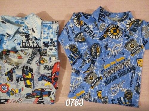 Рубашка для мальчиков, начес (0783)