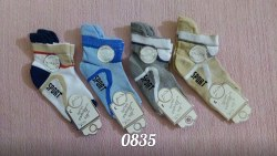Носки детские спорт, ароматизированные (0835)