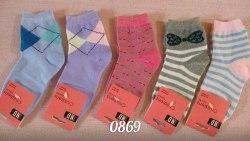 Носки детские (0869)