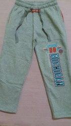Теплые спортивные штаны (0971)