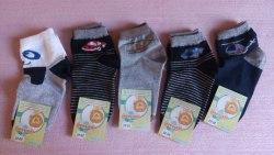 Носки для мальчиков, хлопок (0419)