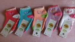 Носки для девочек (0793)