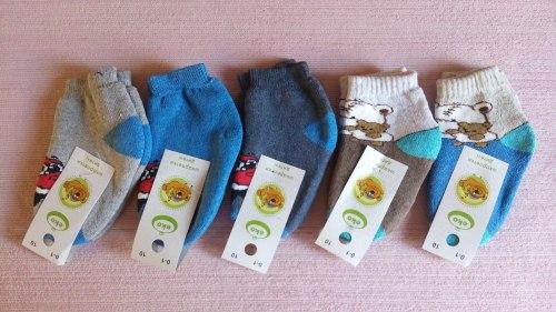 Носочки махровые для мальчиков до года (0515)