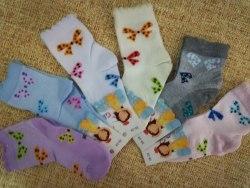 Носки для девочек, размер 26-28 (0517)