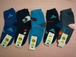 Носки махровые (1052)
