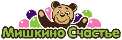 Мишкино счастье - Детский трикотаж фабричного производства по низким ценам