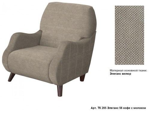 Робби кресло