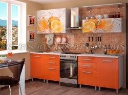 Апельсин 2,0 кухня BTS
