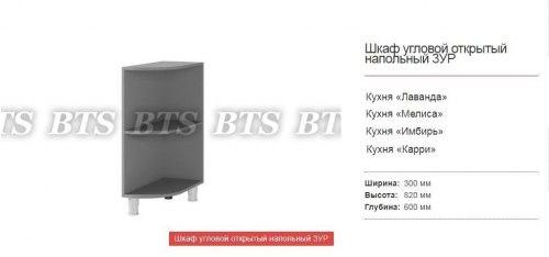 Кантри кухня BTS