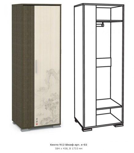 Киото шкаф
