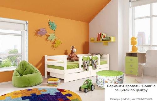 Соня кровать детская