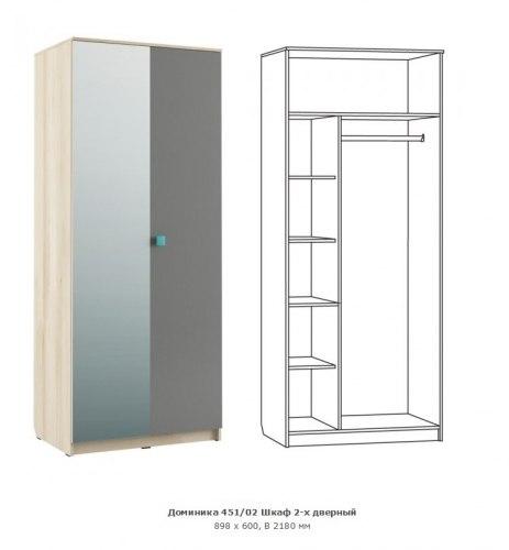 Доминика шкаф