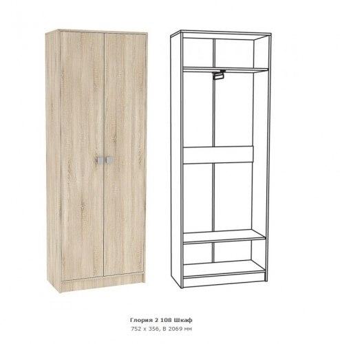 Глория 2 шкаф