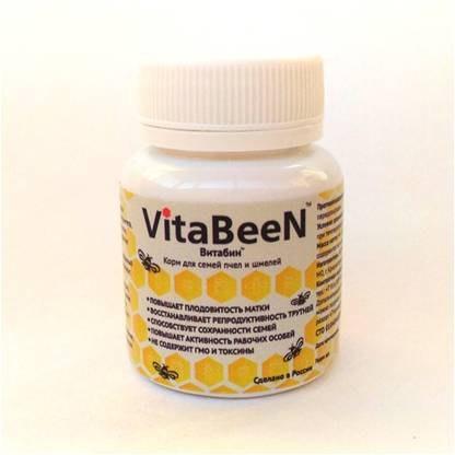 ВИТАБИН - органический йод для стимуляции развития пчелиных семей