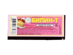 БИПИН–Т ® 1,0 мл ЗАО «Агробиопром»