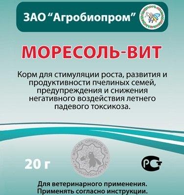 МОРЕСОЛЬ-ВИТ ЗАО «Агробиопром»