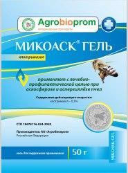 МИКОАСК-ГЕЛЬ ЗАО «Агробиопром»