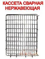 Кассета для медогонки (нержавеющий металл)