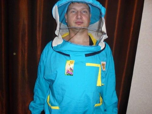 """Куртка пчеловода """"Цветная"""" сетка на молнии (ткань поликаттон) размер 52-54"""