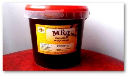 МЕД ЦВЕТОЧНЫЙ натуральный пчелиный в ассортименте Цена за 1 кг