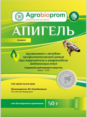 АПИГЕЛЬ - 50 г ЗАО «Агробиопром»