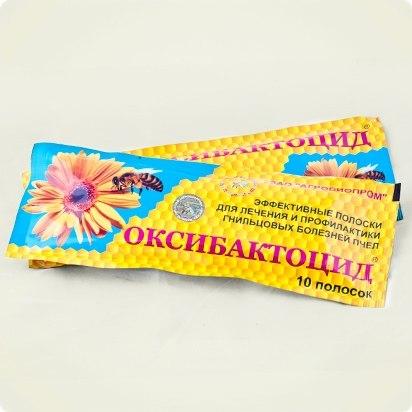 ОКСИБАКТОЦИД® Полоски ЗАО «Агробиопром»