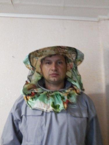 Сетка лицевая под халат (цветная, х/б)