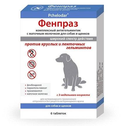 Фенпраз таблетки для собак с пчелиным маточным молочком (упаковка 6 таб.)