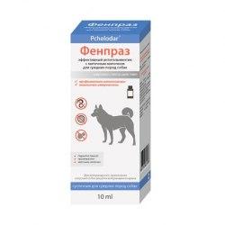 Фенпраз суспензия для собак средних пород (10 мл)